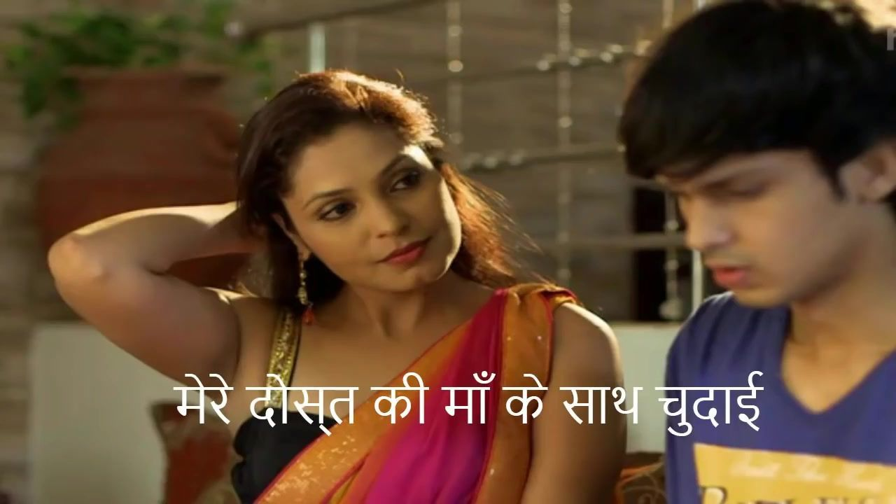 Xxx dirty story in hindi