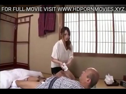 best of Father japanese wife